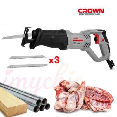 منشار كهربائي متعدد الإستخدامات اللحم، الخشب، المعادن، البلاستيك 710 واط  Crown CT15258 مع 3 شفرات, إيمي شيك