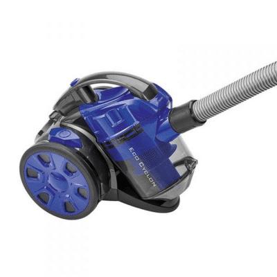 Aspirateur électrique Sans Sac ECO-Cyclon 700w BOMANN BS3000CB, imychic